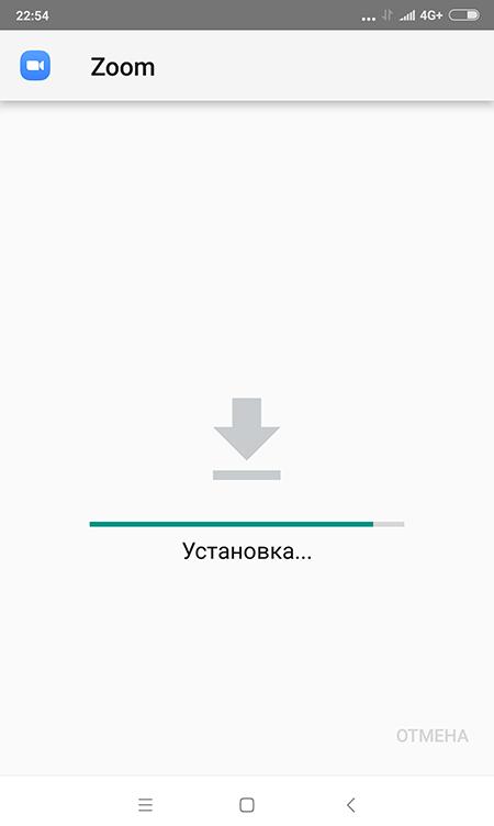 инсталляция Зум на Android